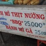 Vietnamese Kebab