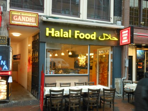 kebabreport halal food amsterdam. Black Bedroom Furniture Sets. Home Design Ideas