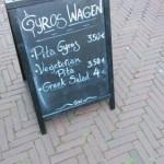 Gyros Wagen, Amsterdam