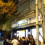 Tel Aviv II – geen idee hoe die tent heet, mn hebreeuws is wat roestig